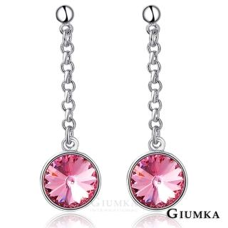 【GIUMKA】吊墜水晶耳針式耳環 精鍍正白K 甜美淑女款 MF00594-2(粉色)