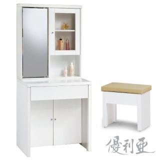 【優利亞-夢蝶純白】2.4尺旋轉化妝台+椅