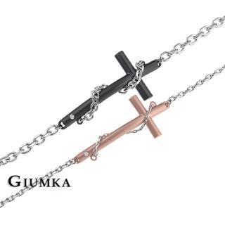 【GIUMKA】情侶 手環 甜蜜的枷鎖手鍊 男女情人手鍊 精鍍正白K 鋯石/單個價格 MB00098(黑金/玫瑰金)