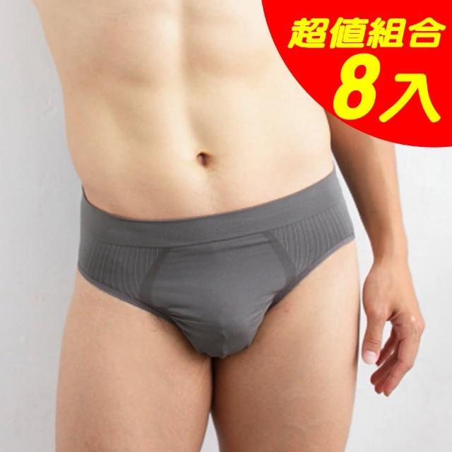 【源之氣】極品竹炭無縫男三角褲 超值6入 RM-20011(灰色)