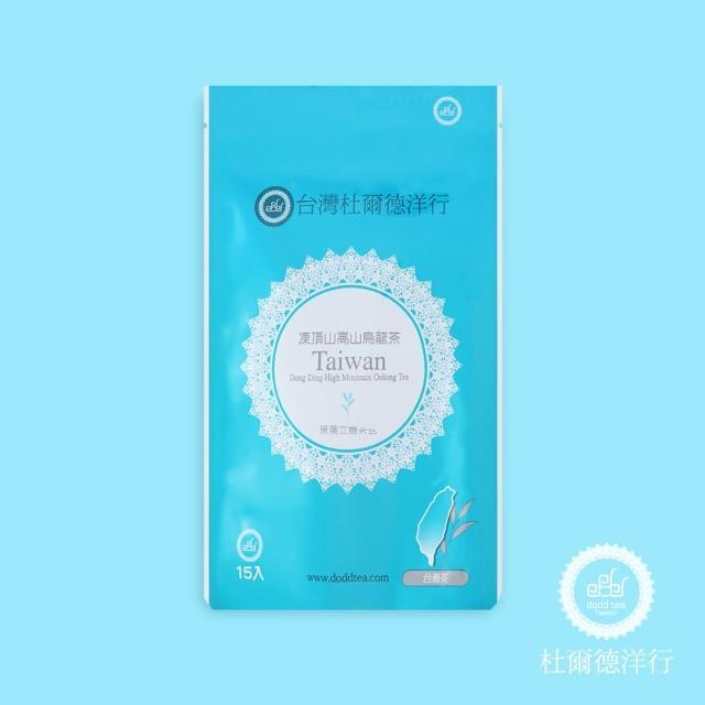 【杜爾德洋行】凍頂山烏龍茶茶包(15入)