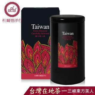 【杜爾德洋行】嚴選東方美人茶(75g)