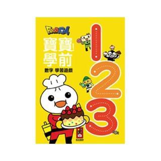 【風車圖書】123-Food超人寶寶學前字母學習遊戲