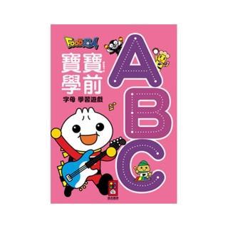 【風車圖書】ABC-Food超人寶寶學前字母學習遊戲
