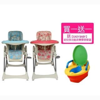 【EASY BABY】2016豪華版兒童餐桌椅.安全兒童餐椅(買一送一!買餐椅送幼兒音樂學習便器)