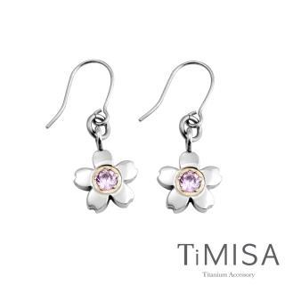 【TiMISA】櫻花-S 純鈦耳環一對(3色可選)