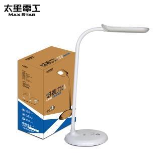 【太星電工】好視力/LED探索護眼檯燈5W(時尚白)