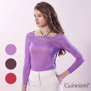 【矜蘭妃】100%蠶絲細緻立體刺繡蕾絲上衣(紫/紅/咖啡)