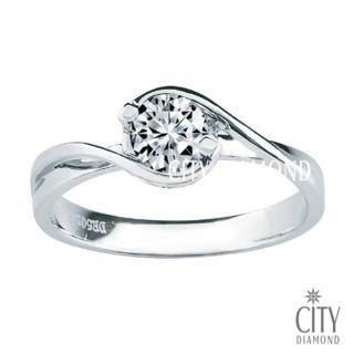 【City Diamond】『湛藍湖泊』30分鑽石戒指