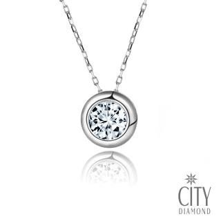 【City Diamond】『義大利包鑲』30分鑽石墜子