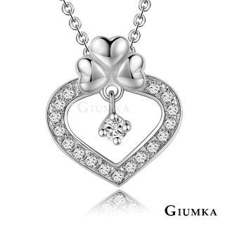 【GIUMKA】三葉幸運星八心八箭項鍊 精鍍正白K 鋯石 甜美淑女款  MN01132(銀色款)