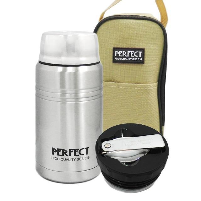 PERFECT極致316真空悶燒罐-附提袋-500ml(#316)
