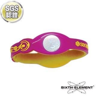 【第六元素】IEB負離子高能量手環(519 黃紫黃)