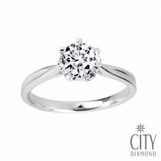 【City Diamond】『慵懶夢境』50分鑽石戒指/求婚戒指/鑽戒