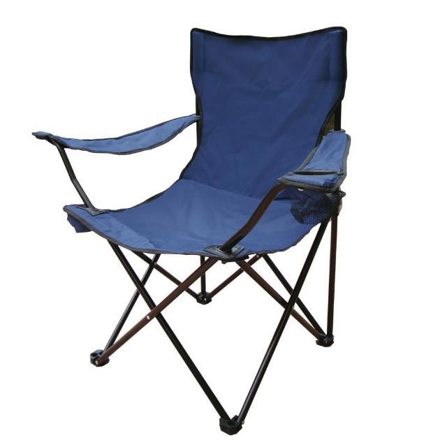 休閒扶手折疊椅(U1178)試用文