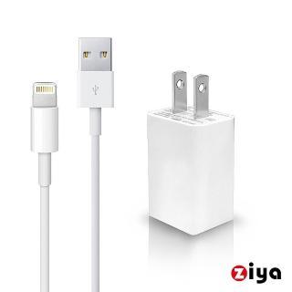 【ZIYA】iPhone Lightning 8pin USB充電器與充電線組合 時尚靚點款(符合台灣BSMI認證)