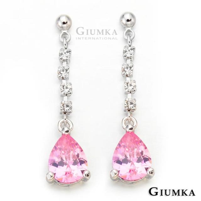 【GIUMKA】亮眼女孩耳針式垂墜耳環 精鍍正白K  甜美名媛款 MF00418-3(白)