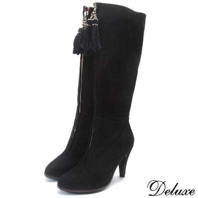【Deluxe】時尚麂皮中開流蘇拉鏈高跟長靴(黑)