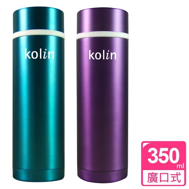 【Kolin歌林】350ml真空保溫杯(KPJ-JB351)