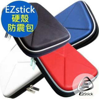 【EZstick】高級多功能外接式硬碟防震包(硬殼式)