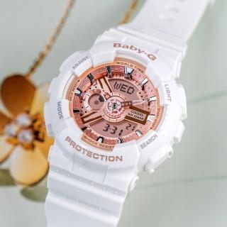 【CASIO 卡西歐】BABY-G 多層次街頭率性女孩休閒腕錶(玫瑰金-BA-110-7A1DR)