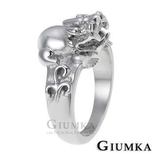 【GIUMKA】情侶對戒 吉祥猈貅 白鋼情侶戒指 MR00487-1F(細版)