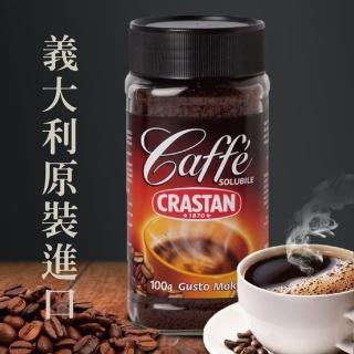 【義大利原裝CRASTAN可洛詩丹】典藏即溶黑咖啡(100gX1罐)