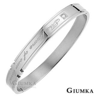 【GIUMKA】情侶手環 情深似海 德國精鋼男女情人對手環 MB00169-4M(銀色寬版)