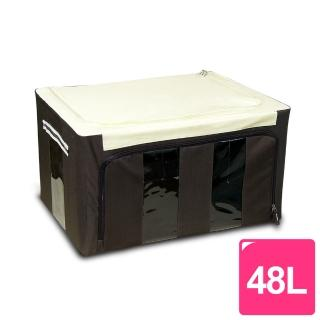 【WallyFun】第三代雙U摺疊防水收納箱48L-三色任選(超強荷重款)