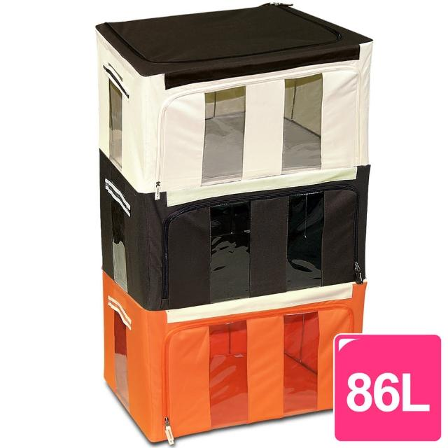 【WallyFun】第三代雙U摺疊防水收納箱86L-三色任選(超強荷重款)