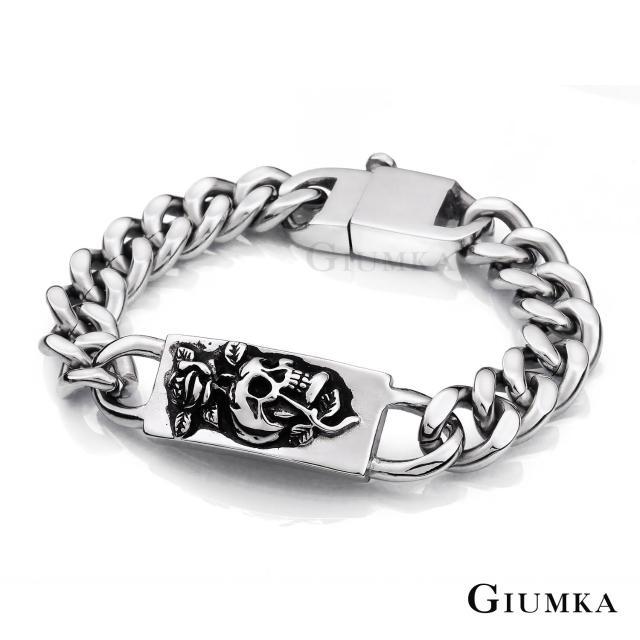【GIUMKA】多情骷髏白鋼手鏈 個性潮男款 單個價格 MB03084(銀色)