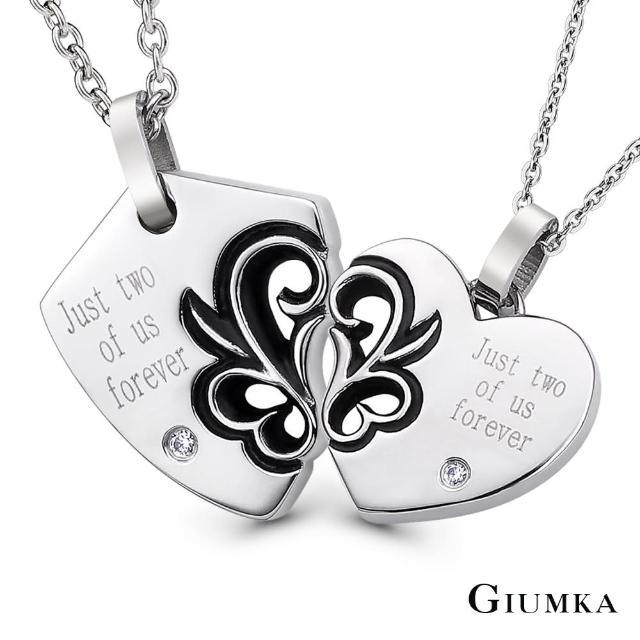【GIUMKA】情侶項鍊 愛情堡壘 情人對鍊 珠寶白鋼鋯石 MN03128(銀色)限量出清