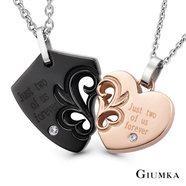 【GIUMKA】情侶項鍊 愛情堡壘 情人對鍊 白鋼 MN03128(黑/玫)