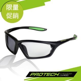 【PROTECH】ADP009專業級運動太陽變色眼鏡(黑&綠色系)