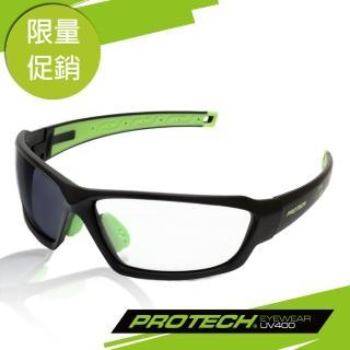 【PROTECH】ADP012專業級運動太陽變色眼鏡(黑&綠色系)