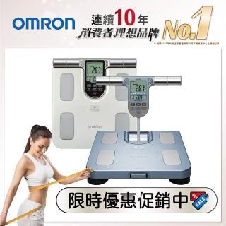 【OMRON歐姆龍】雙11限定-體重體脂計 HBF-371(二色可選)