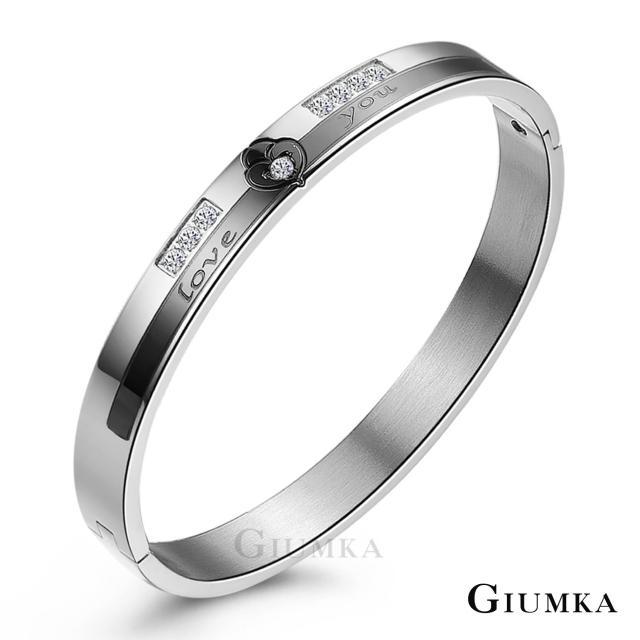 【GIUMKA】情侶 手環 愛戀 白鋼男女情人對手環 MB03066-3M(黑銀寬版)