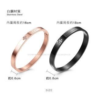 【GIUMKA】忠貞戀人 白鋼男女情人手環 MB03070(多款任選)
