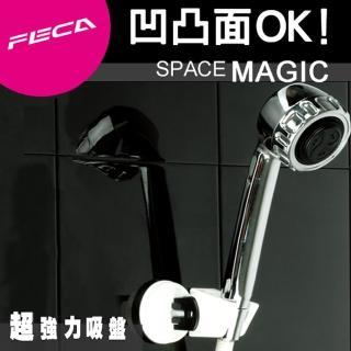 【FECA非卡】無痕強力吸盤 雙扣式蓮蓬頭架(白)