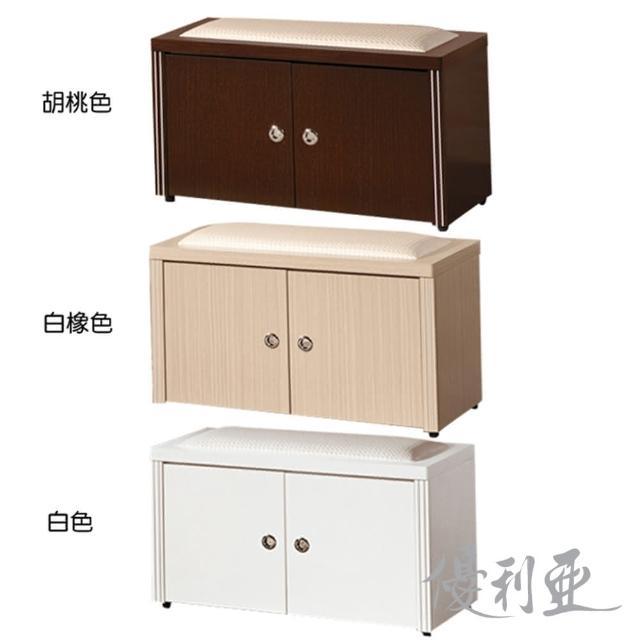 【優利亞-古拉爵】3尺坐式矮鞋櫃(三色可選)
