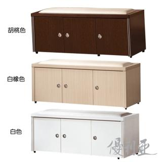 【優利亞-古拉爵】4尺坐式矮鞋櫃(三色可選)