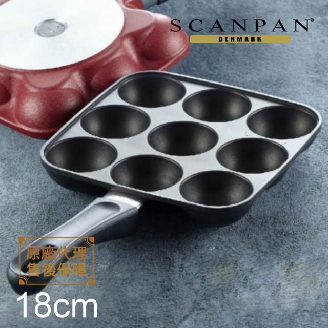 【丹麥 SCANPAN】經典系列單柄炒鍋-28CM(送鍋蓋、木鏟)