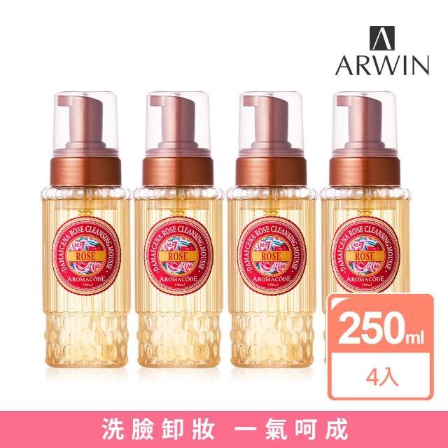 【雅聞ARWIN】大馬士革玫瑰氨基酸淨白洗卸二用慕絲 4入組(250ml)
