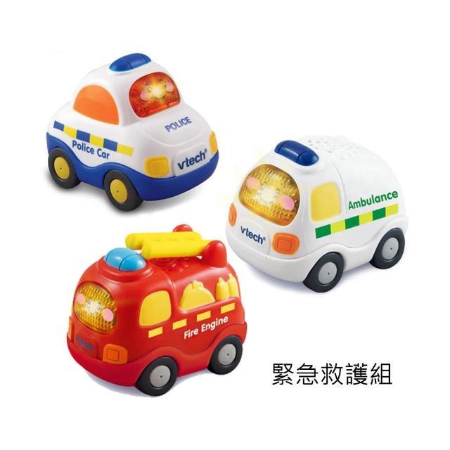 【Vtech】嘟嘟車系列-超值三入組(快樂兒童首選玩具)