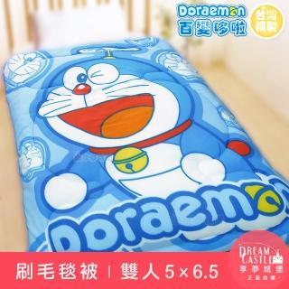 【享夢城堡】刷毛毯被150X195(哆啦A夢DORAEMON 百變哆啦-藍)