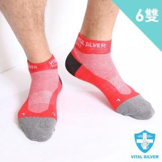 【Vital Silver 銀盾】VIOTEX維克纖自行車短襪6雙入(紅色)