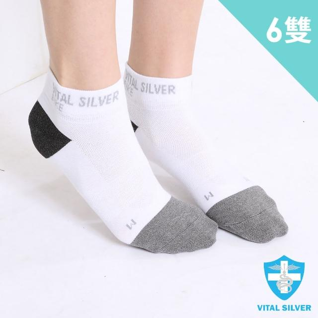 【Vital Silver 銀盾】VIOTEX維克纖自行車短襪6雙入(白色)網路狂銷