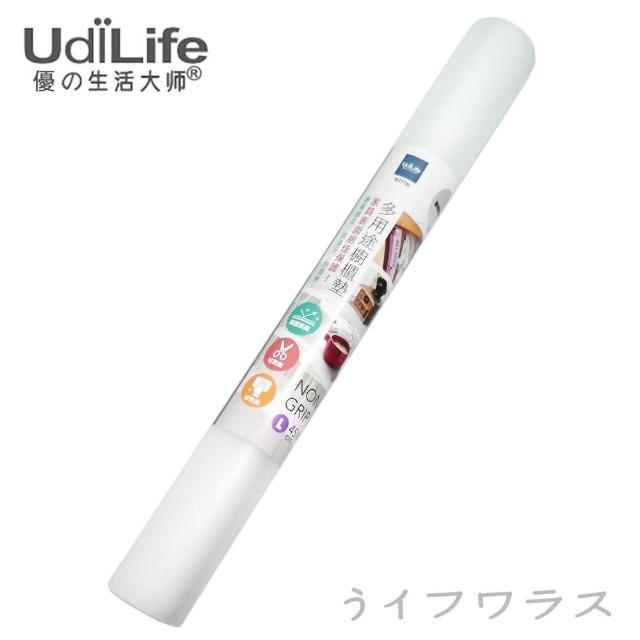 【UdiLife】多用途櫥櫃墊-L-4入
