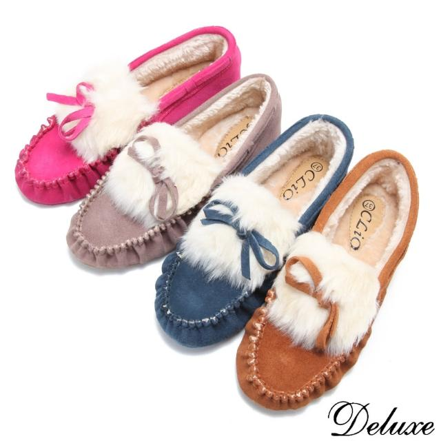 【Deluxe】真麂皮仿兔毛內舖保暖絨毛休閒鞋(藍-桃-卡其-棕)
