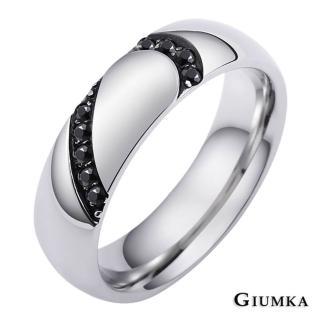 【GIUMKA】情侶對戒 遇見真愛 珠寶白鋼情人戒指 單個價格 MR00607-1M(銀色款)